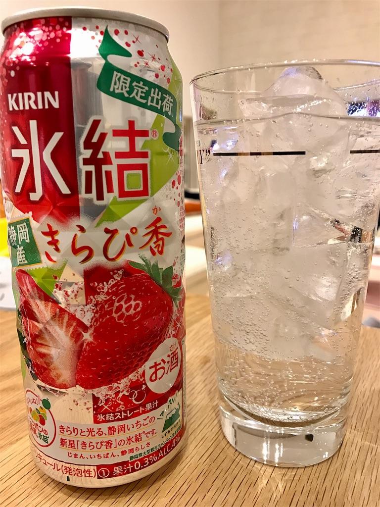 f:id:ikkoshinagawa:20190108203427j:image