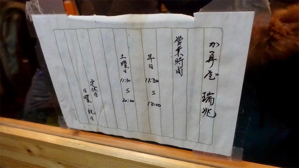 f:id:ikkoshinagawa:20190109131549j:image