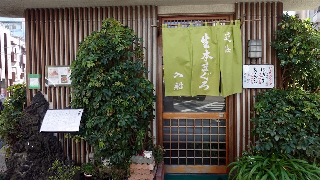 f:id:ikkoshinagawa:20190111192314j:image