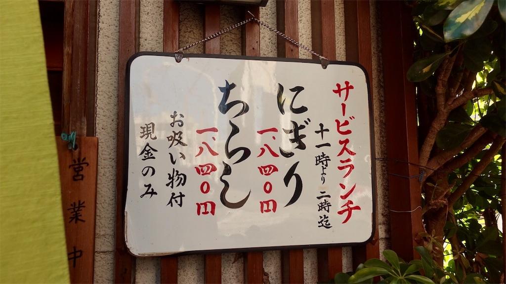 f:id:ikkoshinagawa:20190111192426j:image