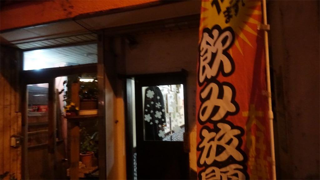 f:id:ikkoshinagawa:20190112092855j:image