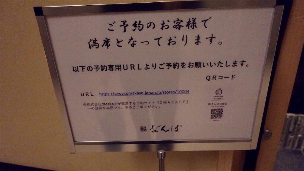 f:id:ikkoshinagawa:20190112223625j:image