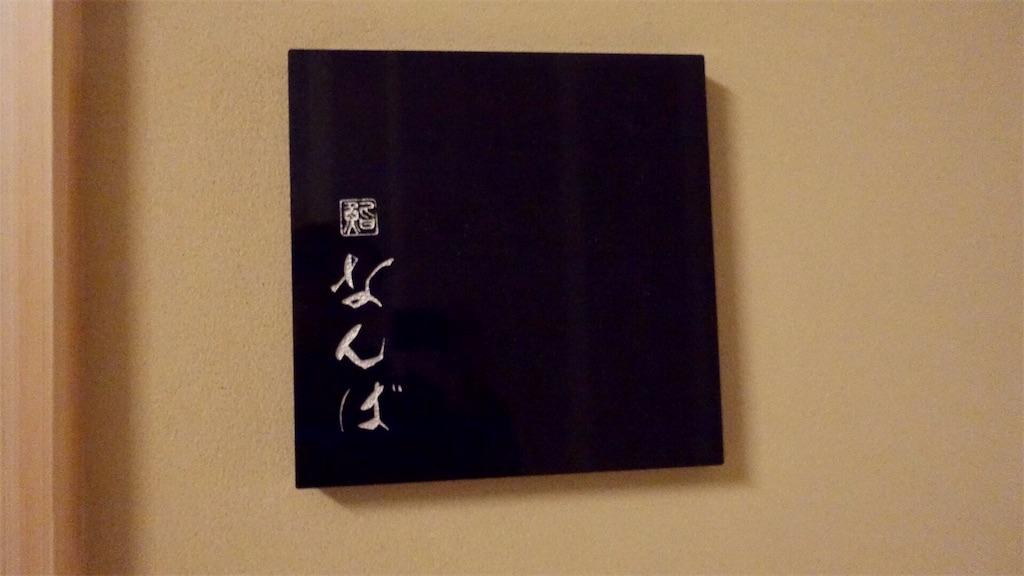 f:id:ikkoshinagawa:20190112223736j:image