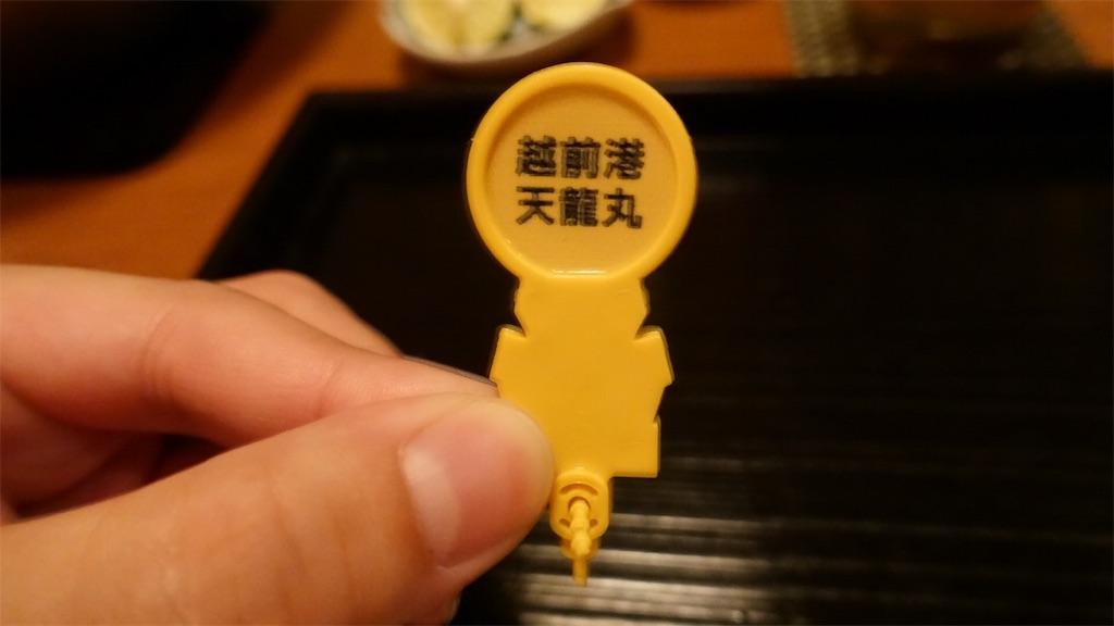 f:id:ikkoshinagawa:20190116072410j:image