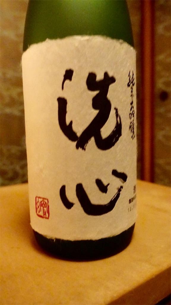 f:id:ikkoshinagawa:20190116072511j:image