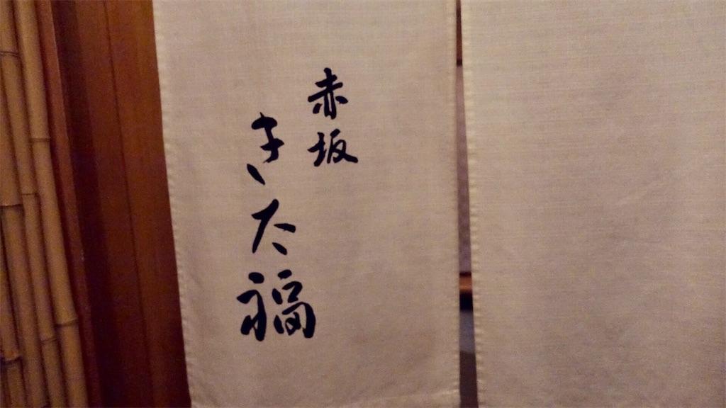 f:id:ikkoshinagawa:20190116072645j:image