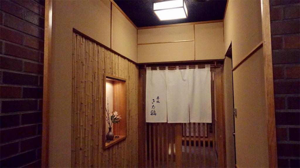 f:id:ikkoshinagawa:20190116072649j:image