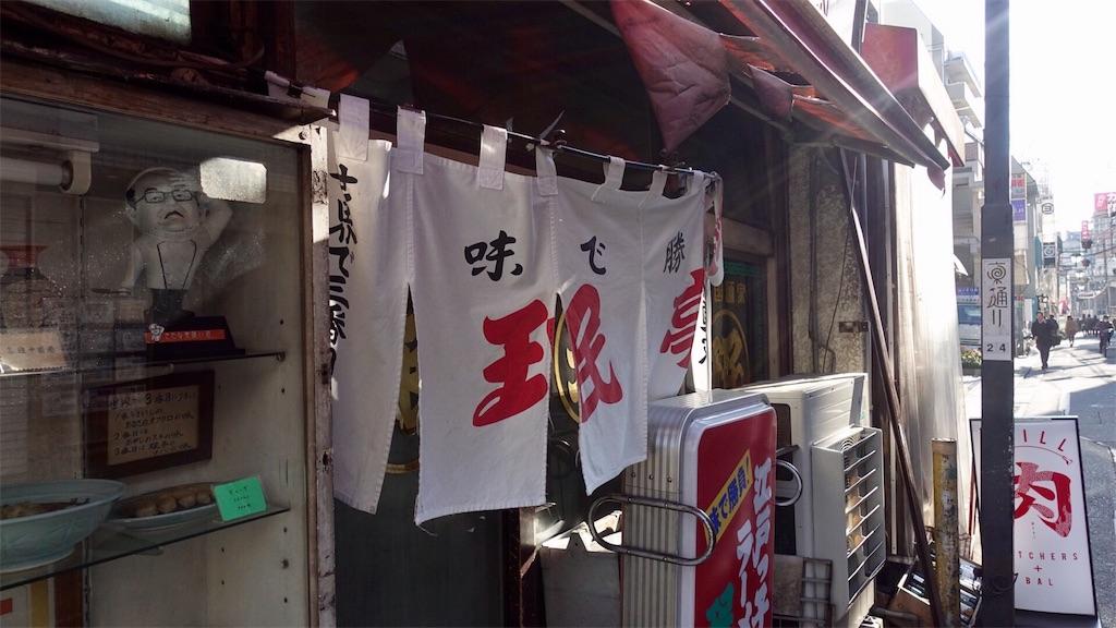 f:id:ikkoshinagawa:20190117142005j:image