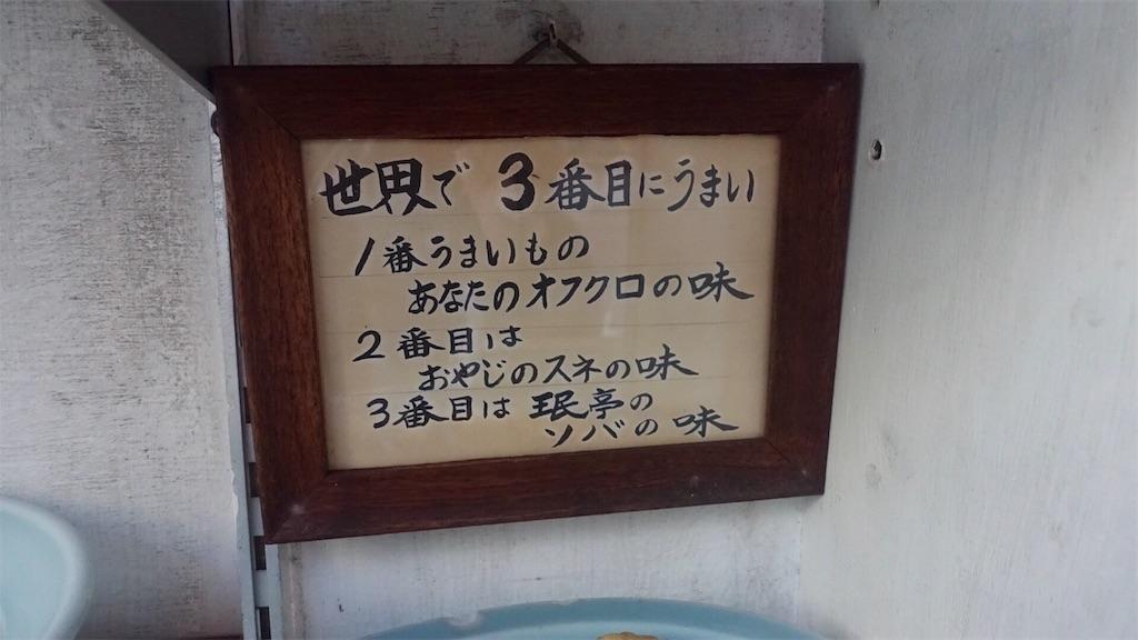 f:id:ikkoshinagawa:20190117142209j:image