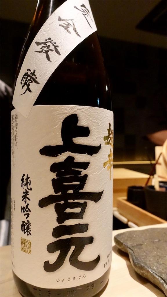 f:id:ikkoshinagawa:20190119204031j:image