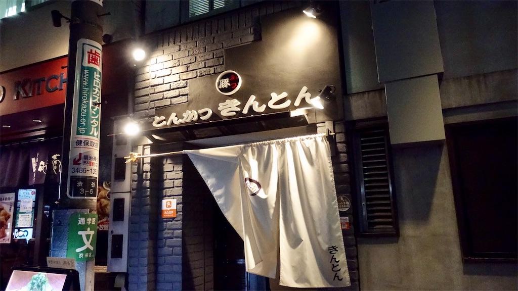 f:id:ikkoshinagawa:20190124205052j:image