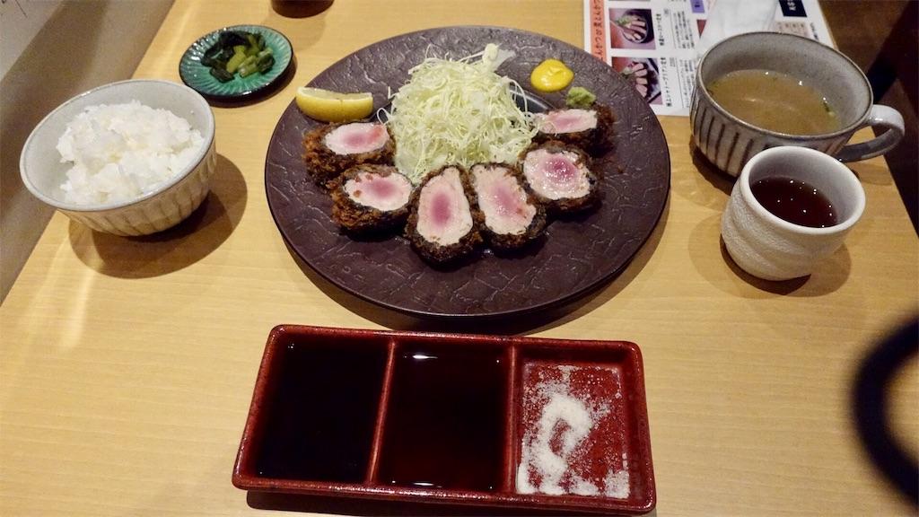 f:id:ikkoshinagawa:20190124205127j:image