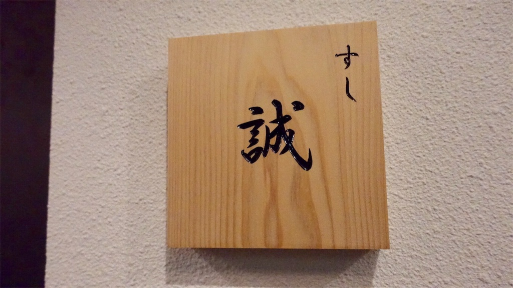 f:id:ikkoshinagawa:20190202235840j:image