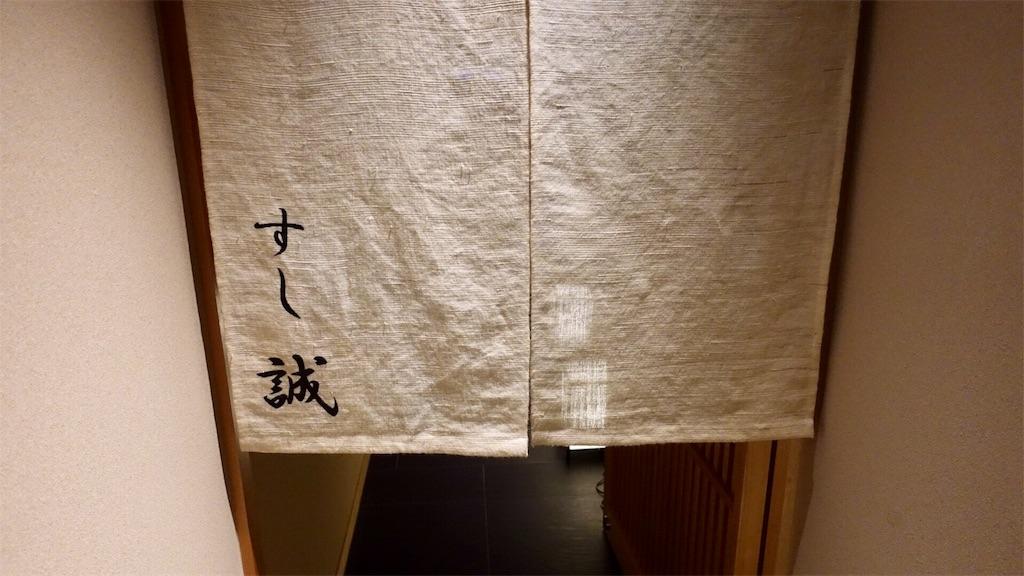 f:id:ikkoshinagawa:20190202235930j:image