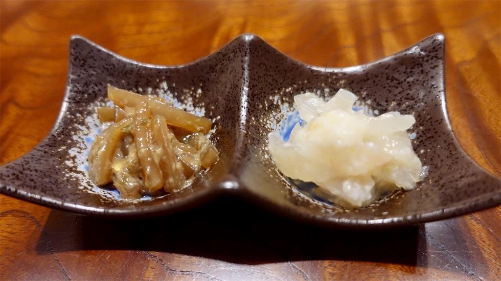 f:id:ikkoshinagawa:20190202235938j:image