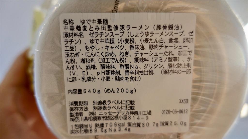 f:id:ikkoshinagawa:20190205122207j:image