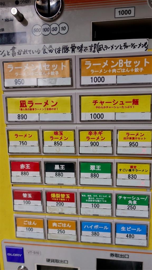 f:id:ikkoshinagawa:20190208134225j:image
