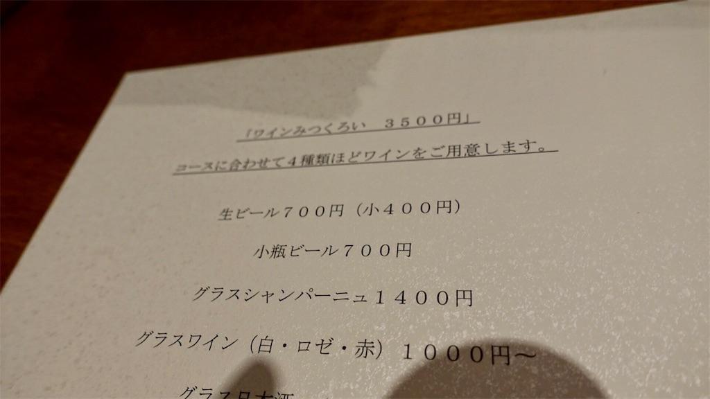 f:id:ikkoshinagawa:20190211235125j:image