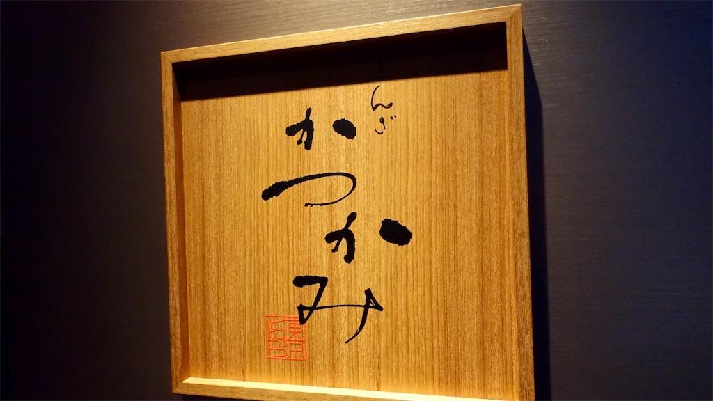 f:id:ikkoshinagawa:20190211235145j:image