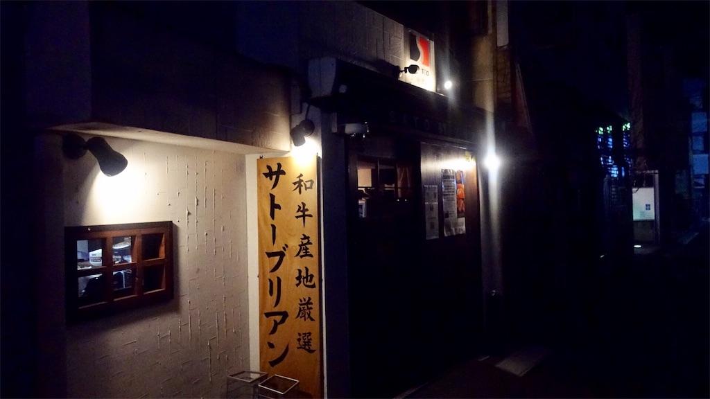 f:id:ikkoshinagawa:20190223232345j:image