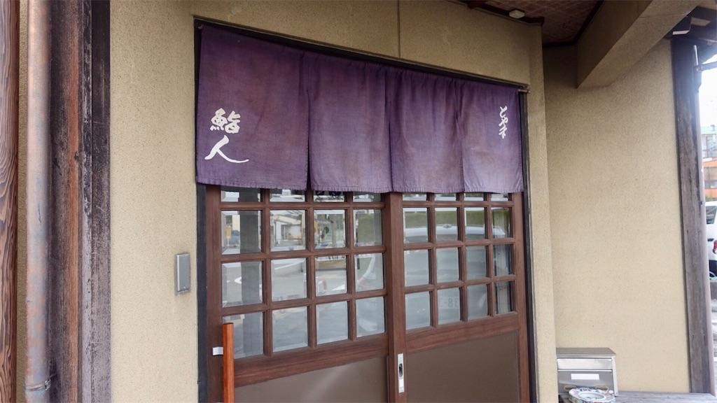 f:id:ikkoshinagawa:20190227141354j:image