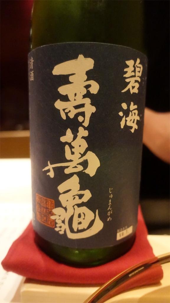 f:id:ikkoshinagawa:20190302210942j:image