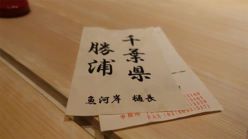 f:id:ikkoshinagawa:20190302210949j:image
