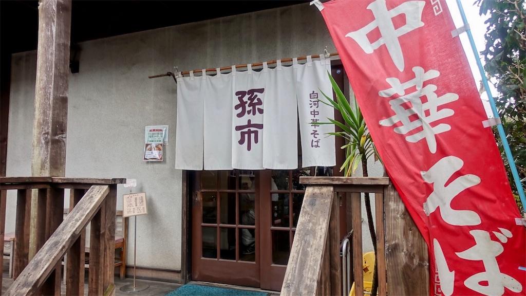 f:id:ikkoshinagawa:20190307193800j:image