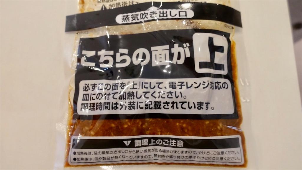 f:id:ikkoshinagawa:20190316115513j:image