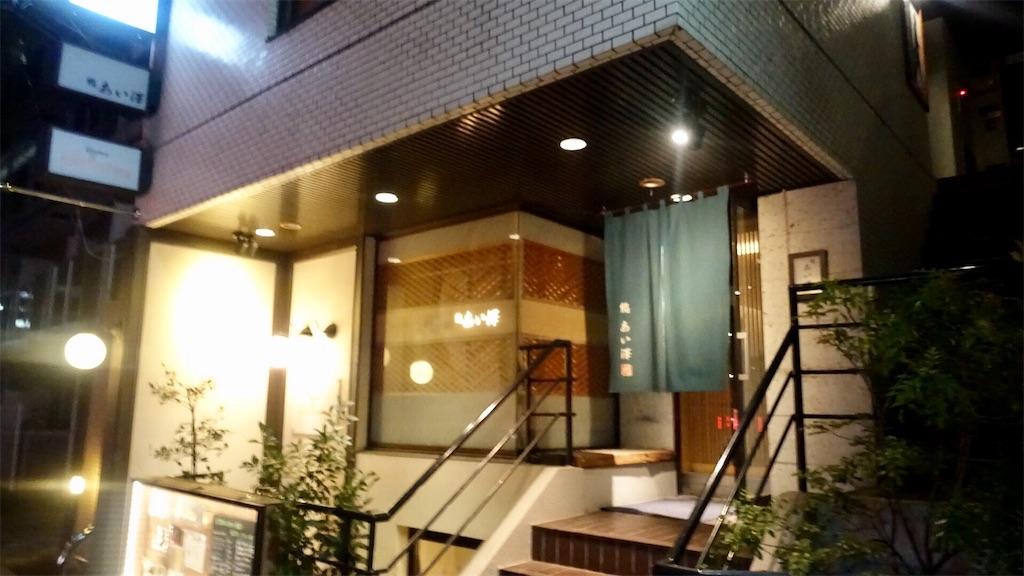 f:id:ikkoshinagawa:20190317100412j:image