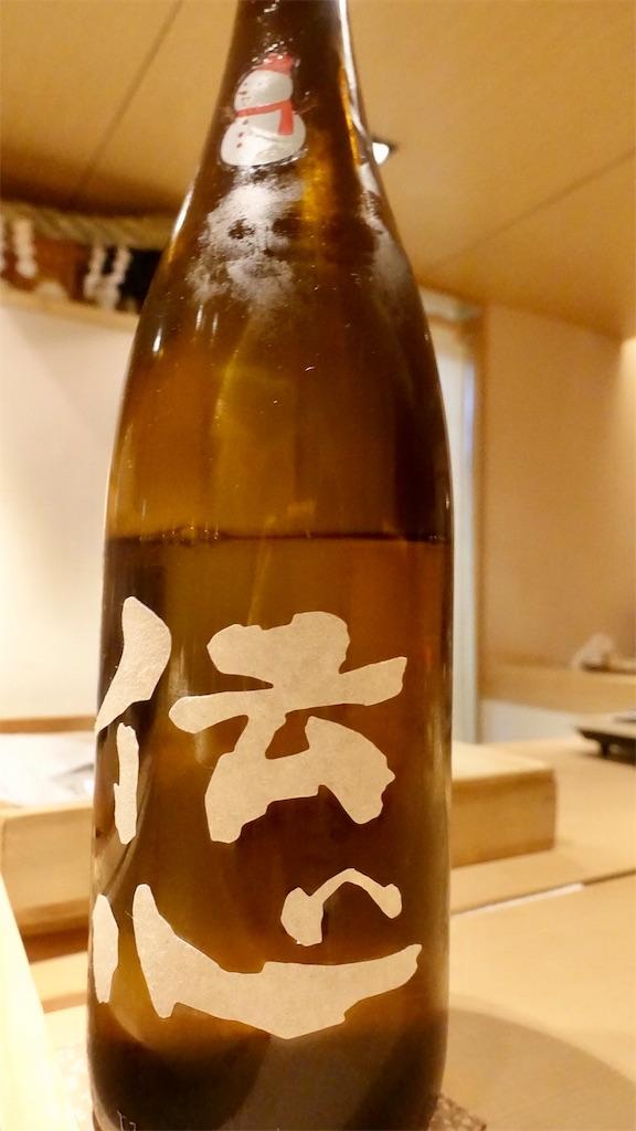 f:id:ikkoshinagawa:20190317100431j:image