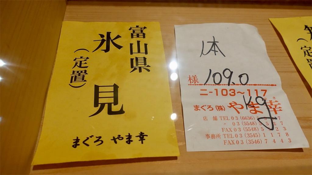 f:id:ikkoshinagawa:20190317100442j:image