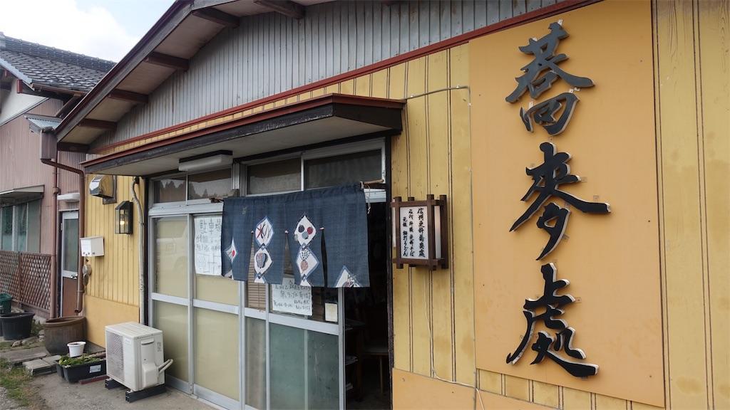 f:id:ikkoshinagawa:20190317193830j:image