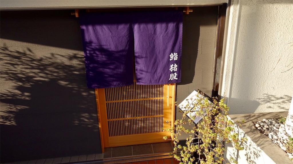 f:id:ikkoshinagawa:20190321200449j:image