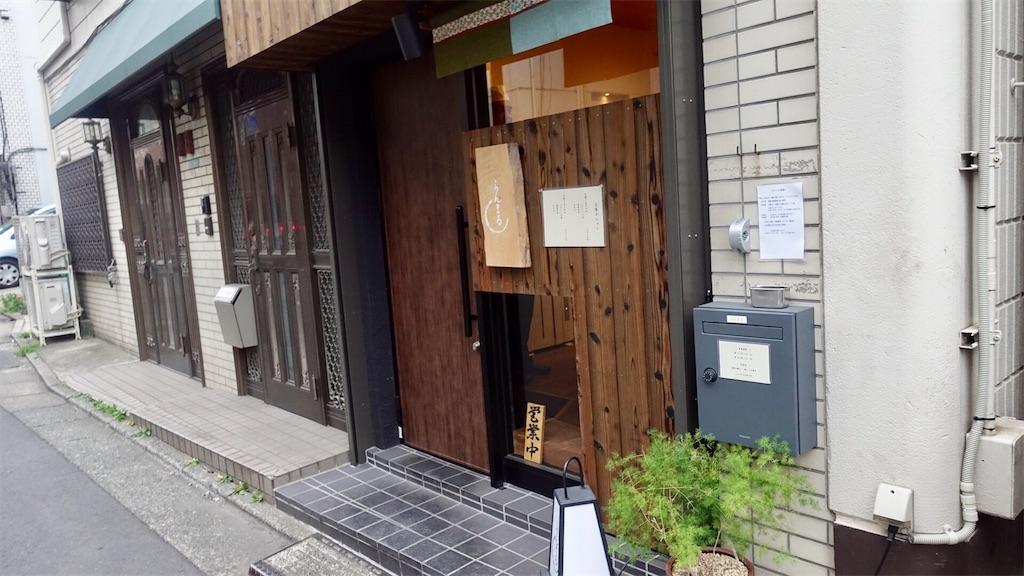 f:id:ikkoshinagawa:20190323145612j:image