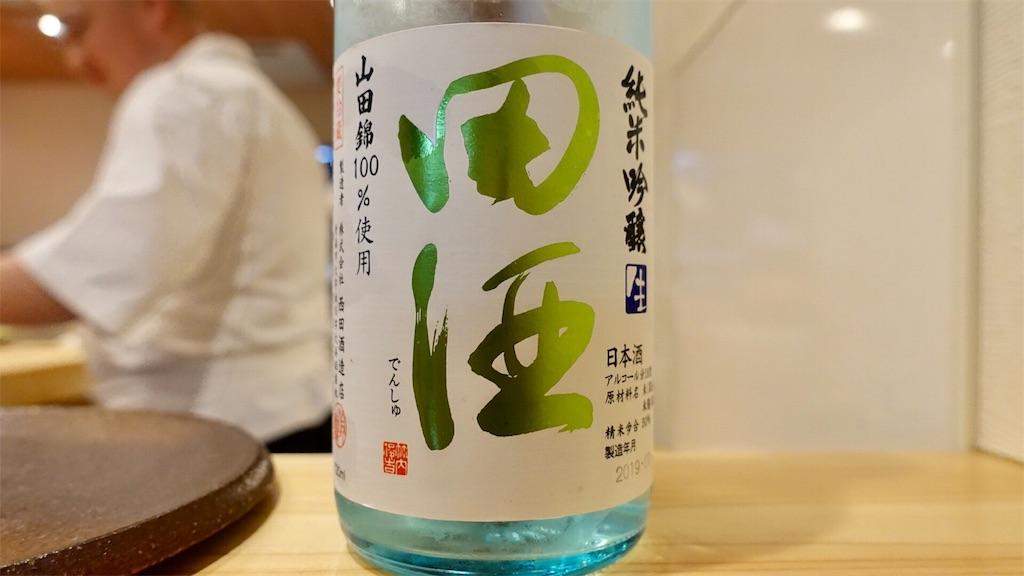 f:id:ikkoshinagawa:20190323145657j:image