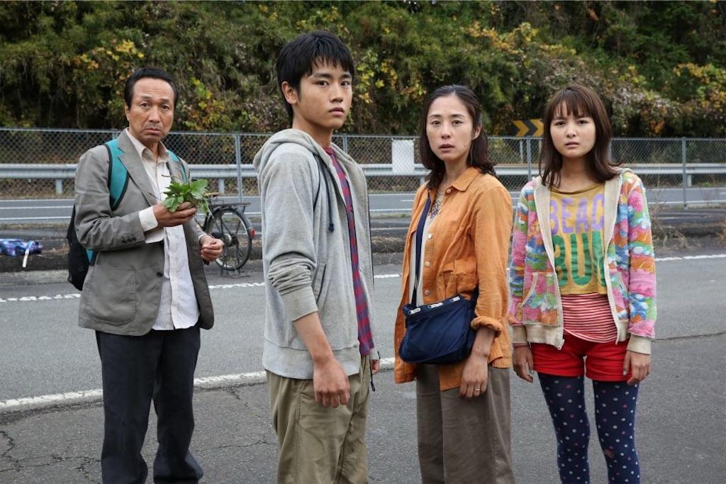 f:id:ikkoshinagawa:20190324143046j:image
