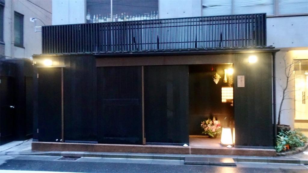 f:id:ikkoshinagawa:20190326075636j:image