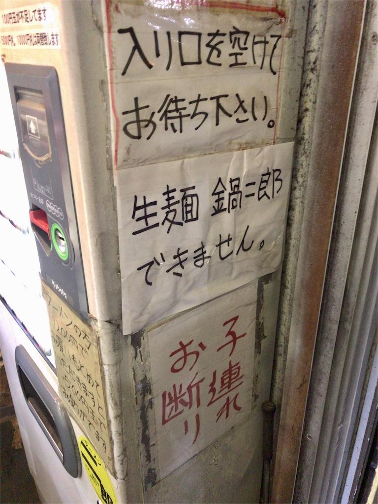 f:id:ikkoshinagawa:20190329201507j:image