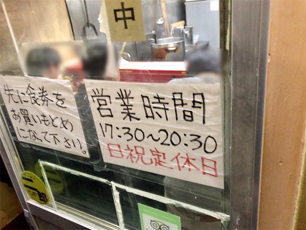 f:id:ikkoshinagawa:20190329201518j:image