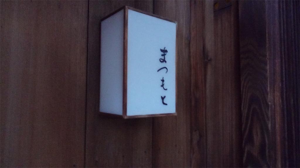 f:id:ikkoshinagawa:20190331164537j:image