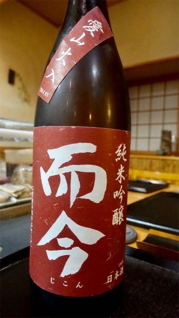 f:id:ikkoshinagawa:20190331213242j:image