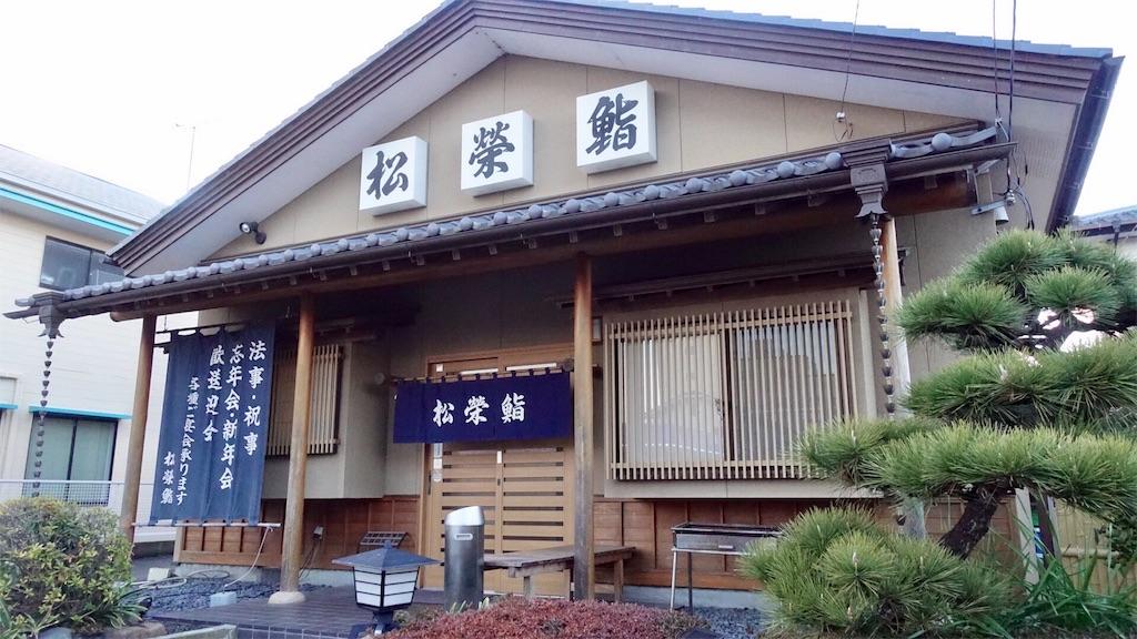 f:id:ikkoshinagawa:20190331213359j:image