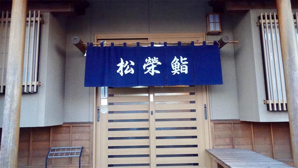 f:id:ikkoshinagawa:20190331213428j:image