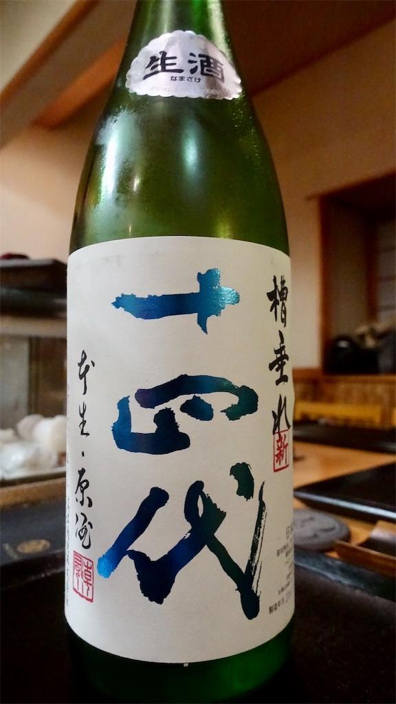 f:id:ikkoshinagawa:20190331213436j:image