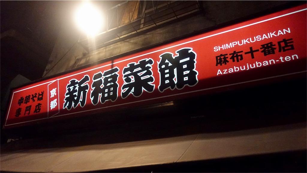 f:id:ikkoshinagawa:20190401175937j:image