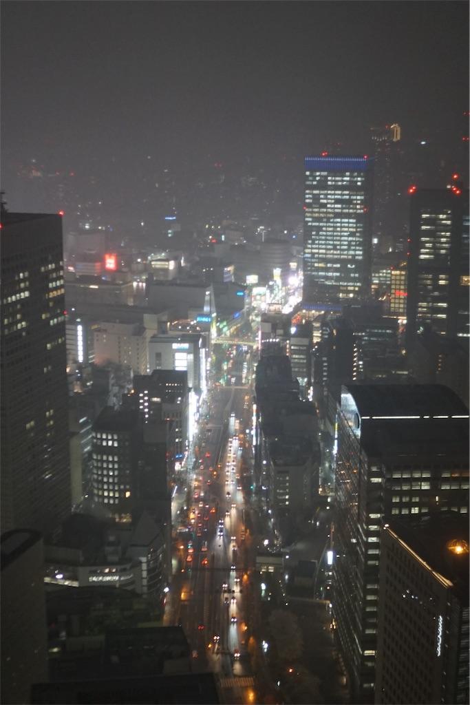 f:id:ikkoshinagawa:20190402073529j:image