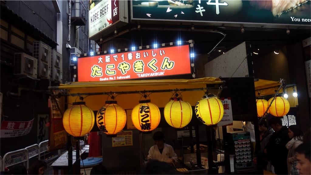 f:id:ikkoshinagawa:20190402082352j:image