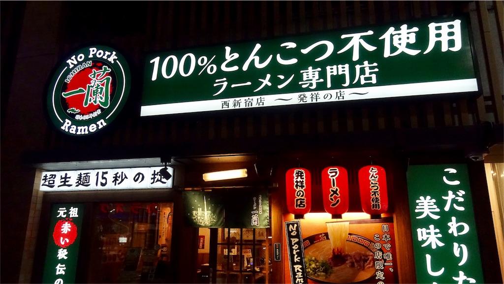 f:id:ikkoshinagawa:20190402185344j:image