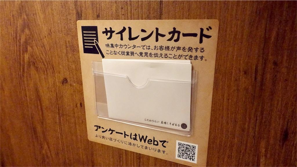 f:id:ikkoshinagawa:20190402185401j:image
